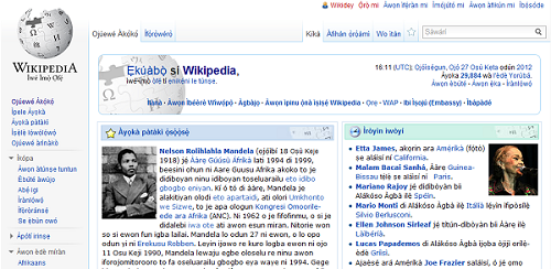 wikipedia-yoruba-version